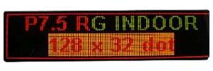 running text p75 RG